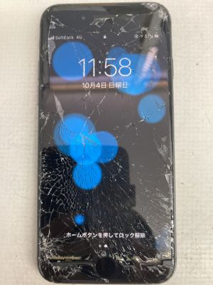iPhone8ガラスバリ割れ ~大分市三芳