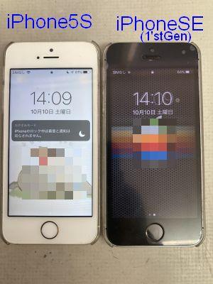 iPhone5s & SE電池交換 ~別府市
