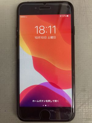 iPhone7ガラス割れ ~日出町