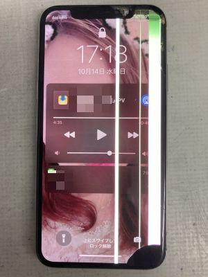 iPhoneX液晶割れ ~大分市戸次