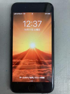 iPhone8画面割れ ~豊後大野市三重