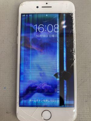 iPhone8液晶漏れ ~大分市猪野