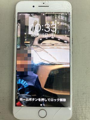 iPhone8Plust画面割れ ~大分市鴛野