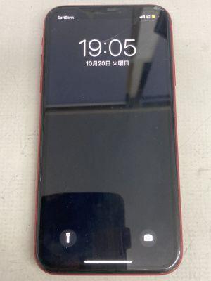 iPhone11画面割れ ~豊後大野市大野町