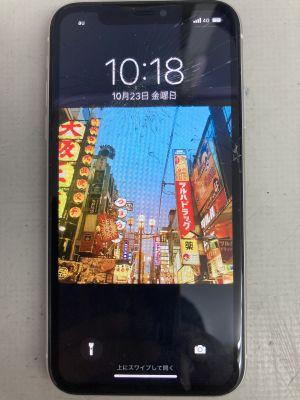 iPhone11再来 ~大分市政所