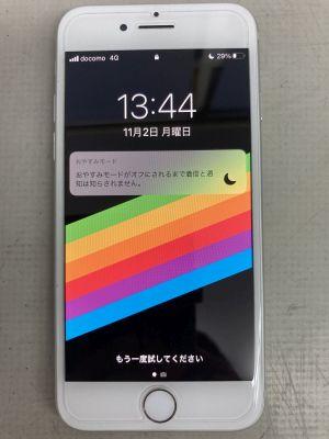 iPhone8マイク不具合 ~宇佐市