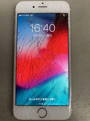 iPhone6Sバリ割れ ~大分市明野