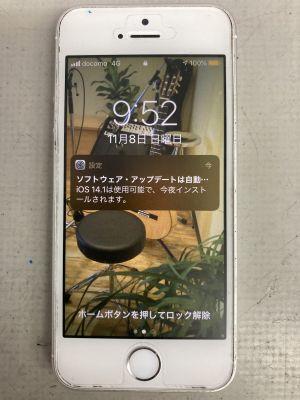 iPhoneSE電池交換 ~国東市