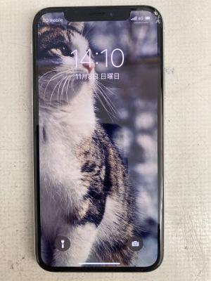 iPhoneXs画面割れ ~速見郡日出町