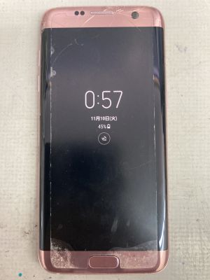 Galaxy S7edge電池交換 ~別府市
