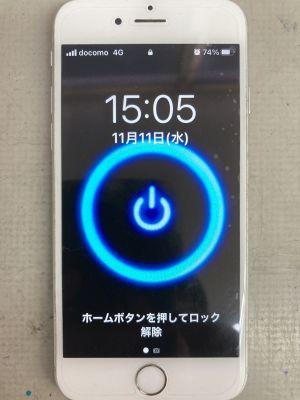 iPhone6s電池交換 ~津久見市