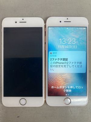 iPhone6s x2バッテリー交換 ~臼杵市