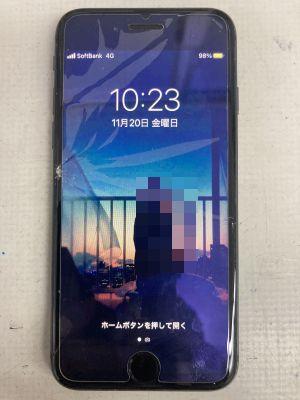 iPhone8画面割れ ~大分市宮河内