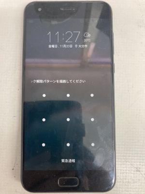 Zenfone4電池膨張 ~大分横塚