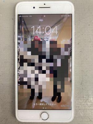 iPhone8Plus電池交換 ~大分市裏川