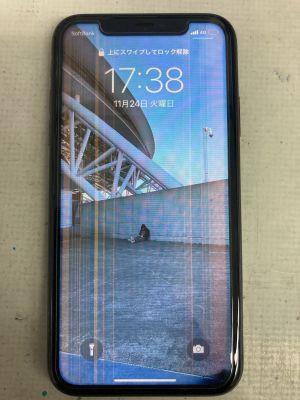 iPhone11画面交換 ~大分市森町