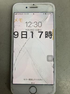 iPhone8画面修理 ~大分市藤の台