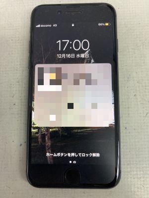 iPhone8カメラ故障 ~大分市横塚