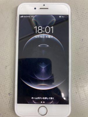 iPhoneバッテリー交換 ~大分市王子