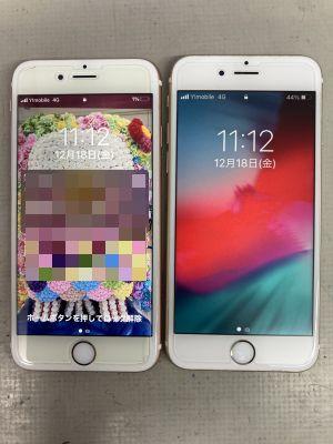 iPhone6s電池交換2台 ~大分市宮河内