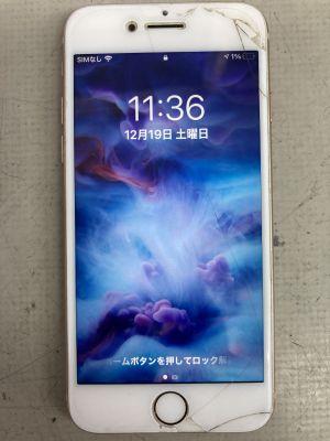 iPhone8電池膨張 ~大分市王子