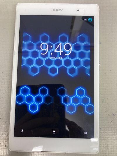 Xperia Z3tab電池交換 ~大分市明野