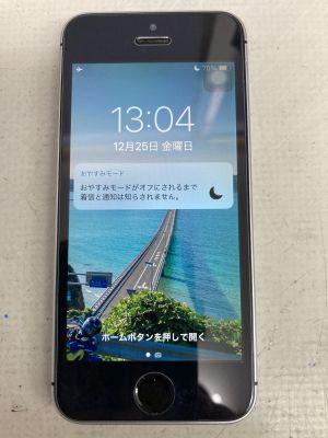 iPhoneSEホームボタン修復 ~宇佐市