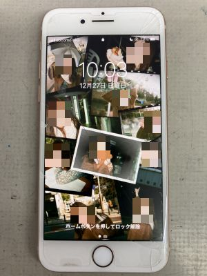 iPhone8画面電池交換 ~大分市宮河内