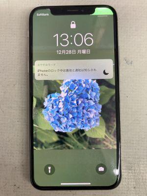 iPhoneX表示故障 ~大分市日岡