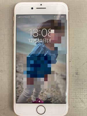 iPhone8電池交換 ~大分市松岡