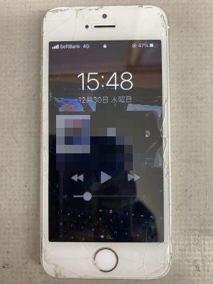 iPhoneSE液晶割れ ~大分市花高松