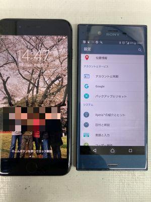 iPhone8Plus/XZ電池交換 ~別府市