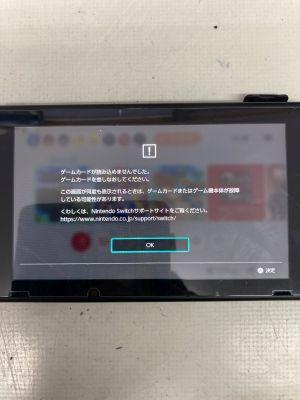 Nintendo Switch修理 ~大分市京が丘