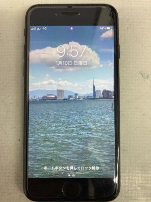 iPhone7電池交換 ~佐伯市