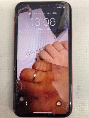 iPhoneXR画面割れ ~津久見市