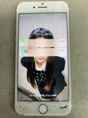 iPhone7画面割れ ~大分市希望が丘
