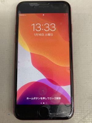iPhone8画面割れ ~大分市三川