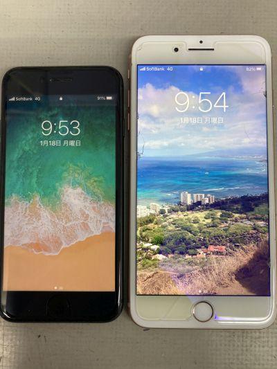 iPhone8/8Pバッテリー交換 ~臼杵市