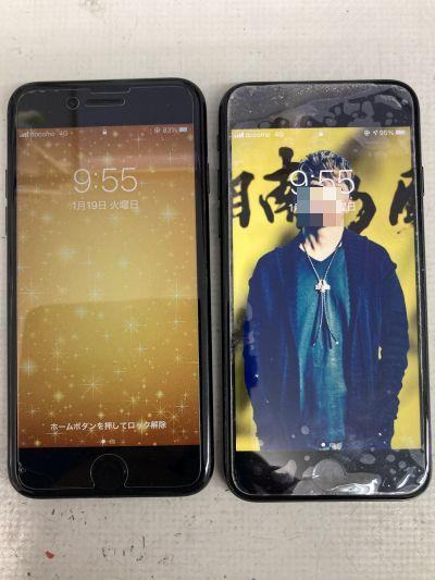 iPhone7電池交換 ~湯布院町