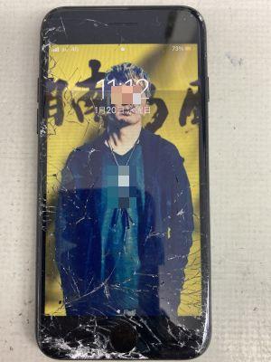 iPhone7自転車から落下 ~大分市田尻