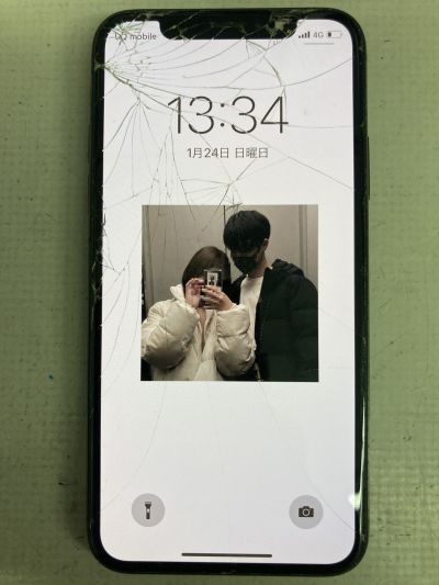 iPhoneX画面割れ ~大分市鶴崎