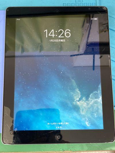 iPad4ガラス割れ ~佐伯市