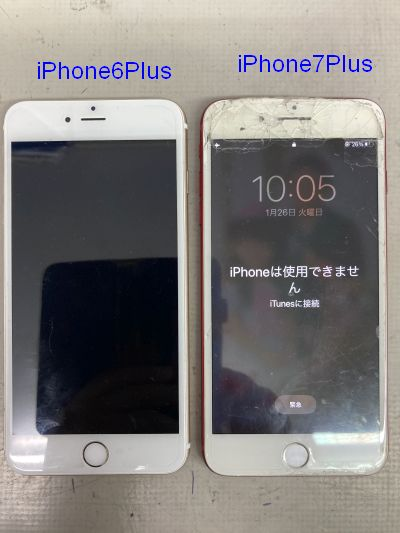 iPhone7+/6+画面修理 ~大分市希望が丘
