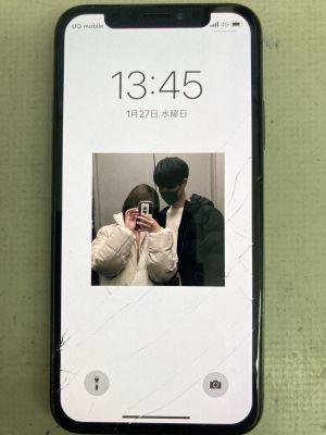 iPhoneX画面割れ再来 ~大分市鶴崎