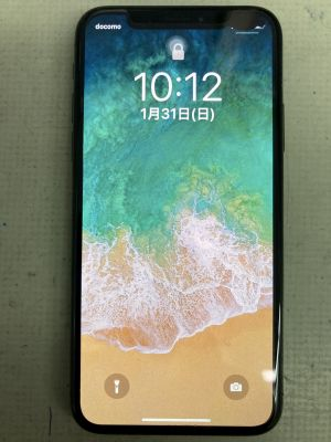 iPhoneX表示故障 ~大分市下郡