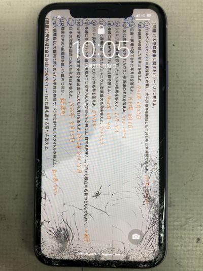 車に踏まれたiPhone11 ~大分市金池