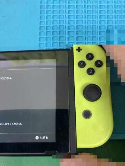 Switchジョイコン修理 ~大分市賀来