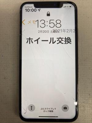 iPhoneXガラス割れ ~宇佐市