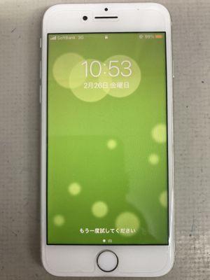 iPhone8バッテリー交換 ~大分市顕徳町