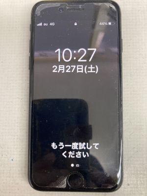 iPhone7バッテリー交換 ~